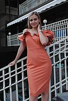 Терактовое приталенное платье