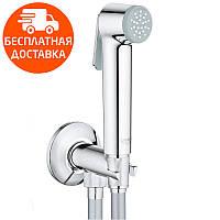 Гигиенический душ с вентилем Grohe Tempesta 26358000 хром