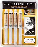 Набор ESTHETIC HOUSE CP-1 Premium Hair Treatment Blister Package Протеиновая маска для восстановления волос