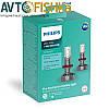 Автомобильные LED лампы   Philips Ultion +160% H8/H11/H16