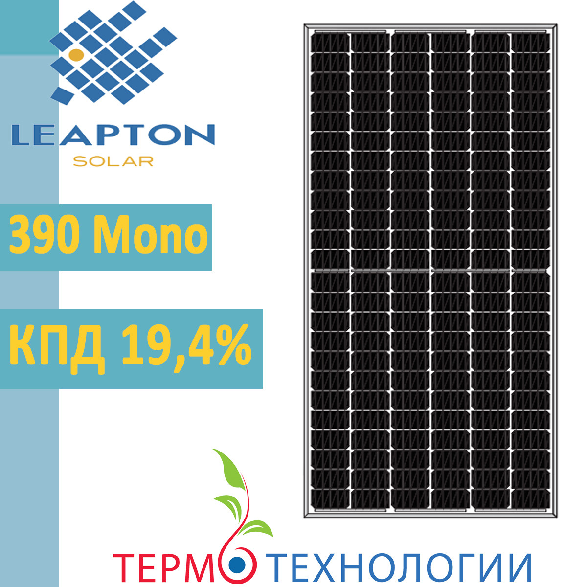 Солнечная батарея Leapton 390 Вт, Mono