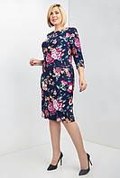 Изысканное цветочное женское платье