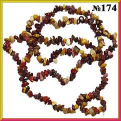 Бусины Сколы Камня Красно-Желтый Коричневый Микс, Размер: 4-6*2-4 мм., Отвер. 1мм, около 83 см. нить