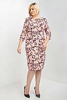 Приталенное платье с красивым рисунком ткани