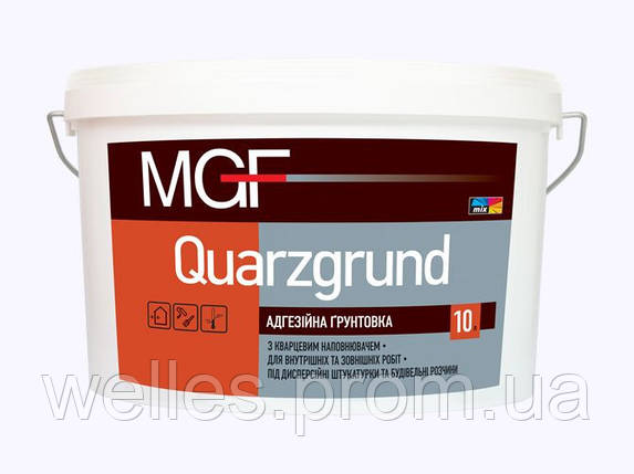 Адгезионная грунтовка с кварцевым наполнителем MGF Quarzgrund 10л, фото 2