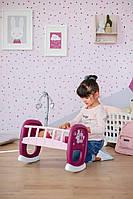 Детская колыбель кроватка для куклы пупса Baby Nurse Smoby Прованс Фуксия 220343