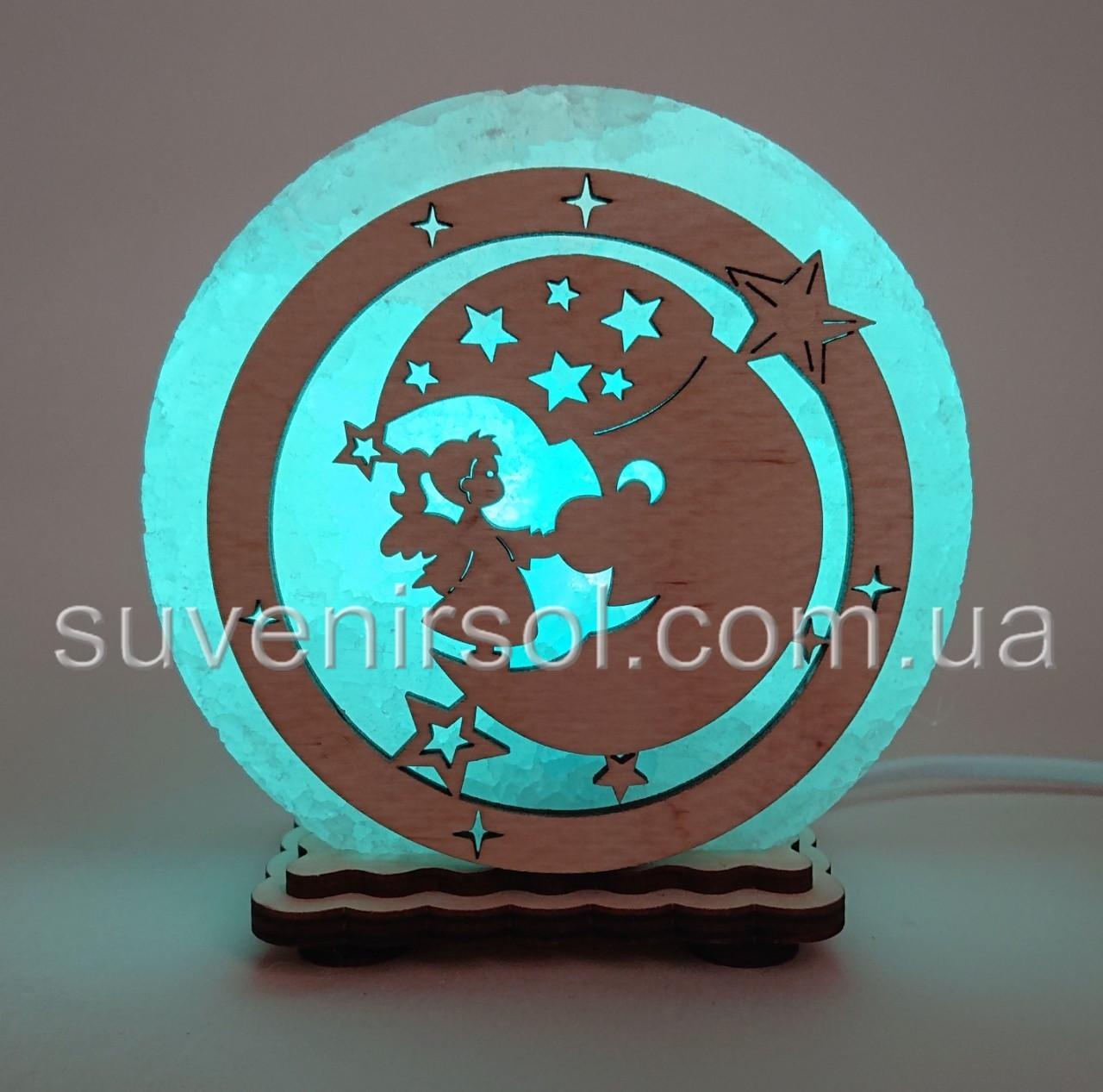 """Соляная лампа круглая маленькая """"Ангел на луне"""""""