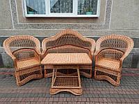 Плетеный набор мебели из лозы