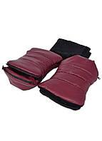Рукавички - муфта для рук на коляску DavLu Бордовый под экокожу на плюше, фото 1