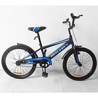 """Велосипед детский двухколесный 20 дюймов TILLY  flash 20"""" T-22044"""