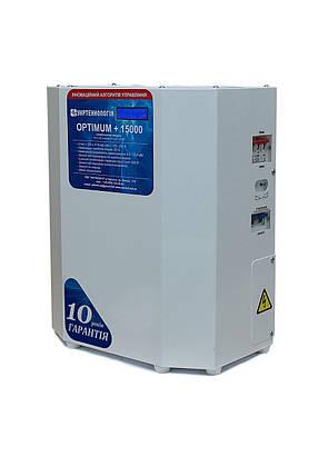 Стабилизатор напряжения Укртехнология Optimum 15000 LV (1 фаза, 15 кВт), фото 2