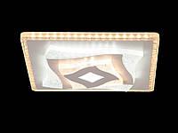 Настенно-потолочный светодиодный светильник  1226