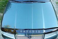 Дефлектор на капот (мухобойки)  Skoda Octavia Tour 1998-2012