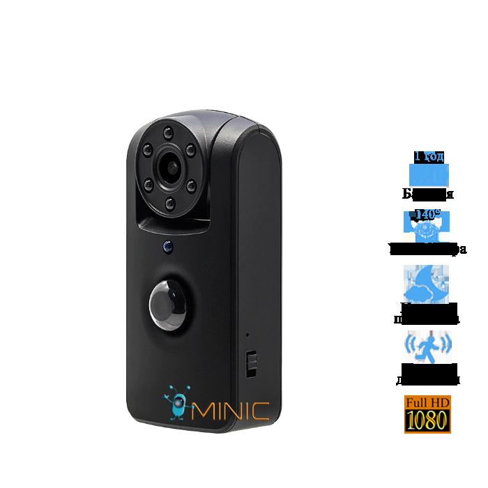 Мини камера IDV 1082 1920x1080 с мощной батареей и PIR датчиком движения