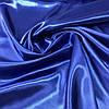Атлас однотонний синій, ширина 150 см