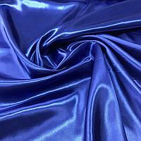 Атлас однотонный синий, ширина 150 см