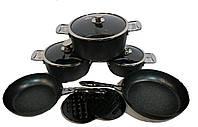 Набор посуды с мраморным покрытием Zurrichberg 10 предметов ZBP-7130 черный