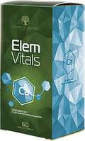Элемвитал с органическим кальцием-натуральный кальций в капсулах (60капс.,Сибирское Здоровье )