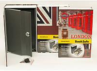 Книга-сейф на ключе (240х155х55 мм) Большая. Домашний мини-сейф.