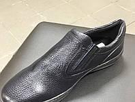 Кожаный мужской туфель на широкую ногу, фото 1