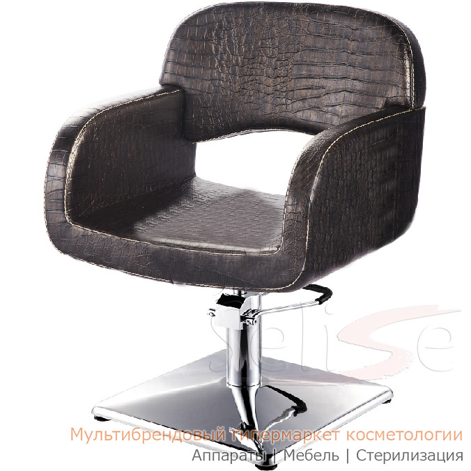Кресло парикмахерское John
