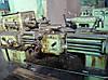 1К62 - Станок токарно-винторезный универсальный