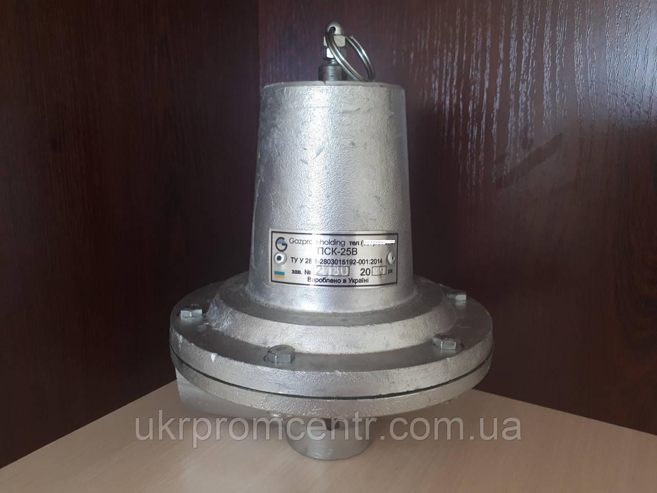 Клапан предохранительный сбросной ПСК-25Н, ПСК-25В