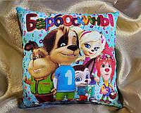 Декоративная детская подушка Барбоскины