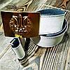 Ремень парадный солдатский с пряжкой (бляха) латунной Тризуб