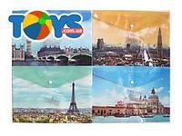 """Папка на кнопке А4+ """"Рим, Лондон, Париж"""" (4 штуки в упаковке), 2201-047"""