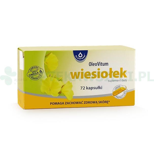 Primula Примула вечерняя масло омега-6,  женское здоровье 72капсулы