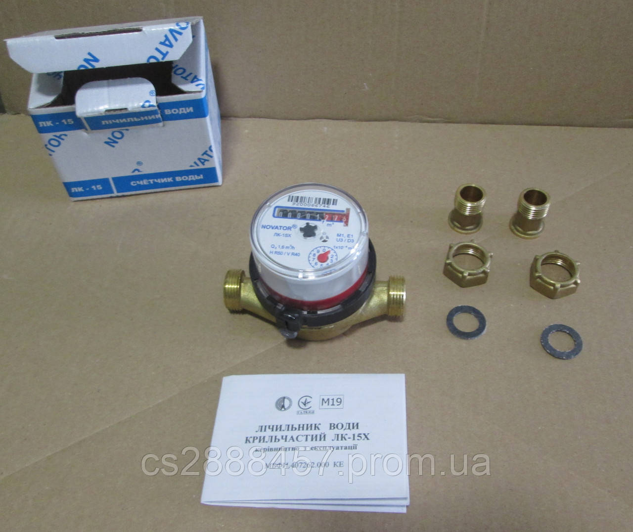 Лічильник для холодної води ЛК-15Х NOVATOR