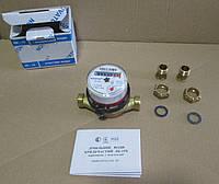 Лічильник для холодної води ЛК-15Х NOVATOR, фото 1