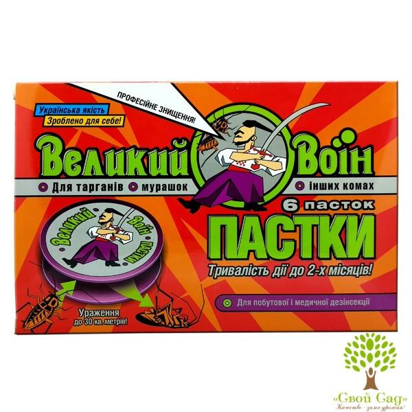 "Ловушка от тараканов ""Великий Воин"" 6 шт"