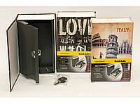 Книга-сейф на ключе (180х115х55 мм) Малая. Домашний мини-тайник.