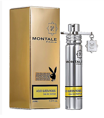 Montale мини парфюмы с феромонами 20 мл