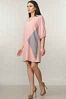 Короткое пудровое женское платье RiMari Вета 42, 44, 46