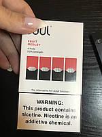Под картриджи для электронной сигареты Джул (Джул Pods) Fruit Medley / Фруктовый 50 Мг