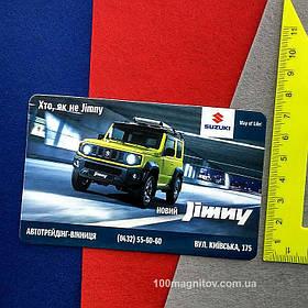 Виниловые магниты для автосалона. Размер 112х70 мм 1