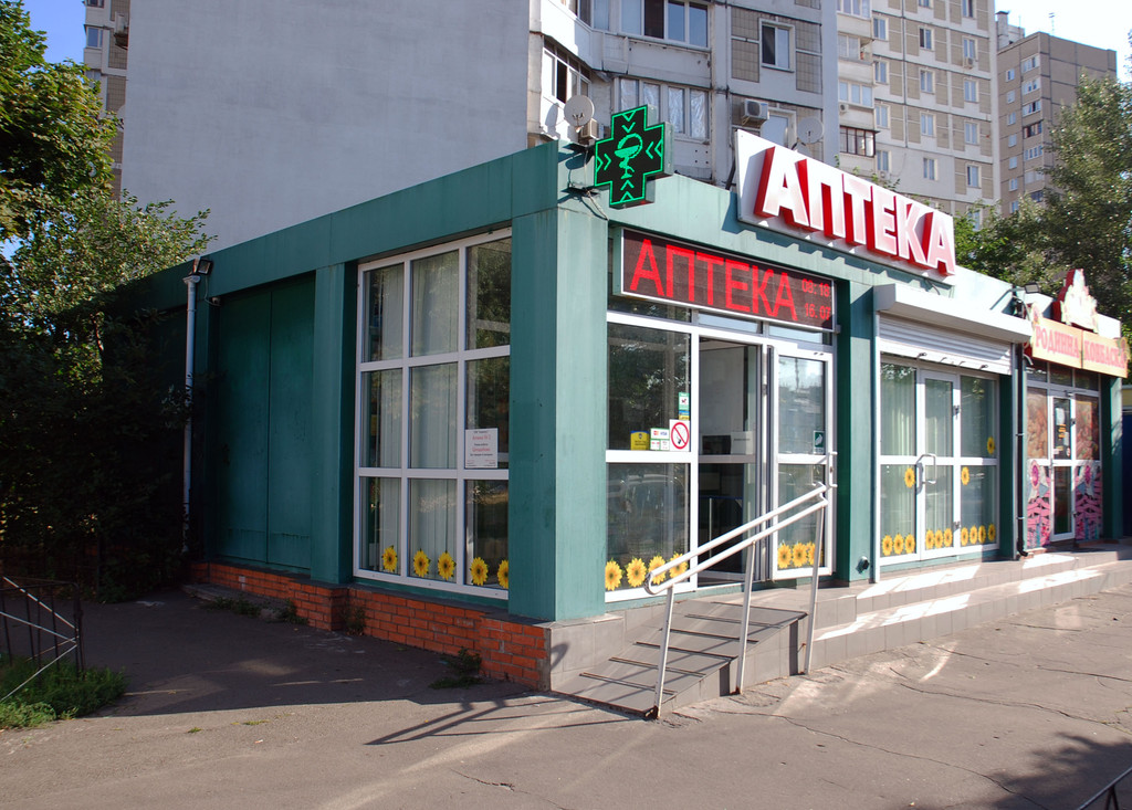 Аптека на ул. Анны Ахматовой в г. Киев