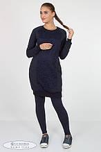 Лосины для беременных Kaily new 12.17.022 (Размеры: S, L)