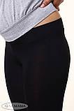 Лосины для беременных Mia  S15-11.3.1  (Размер:  3ХL), фото 2
