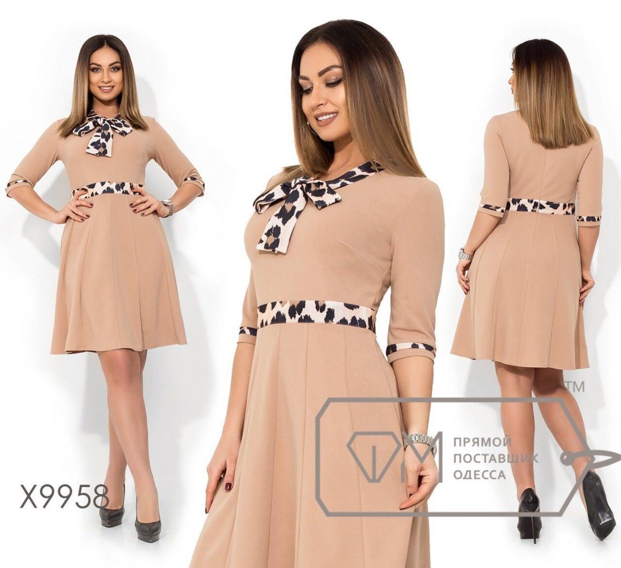 """Утонченное женское платье ткань """"Креп-дайвинг"""" 48, 50, 52, 54 размер батал"""