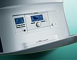 Автоматический погодозависимый регулятор отопления Vaillant multiMATIC VRC700f/4, фото 4