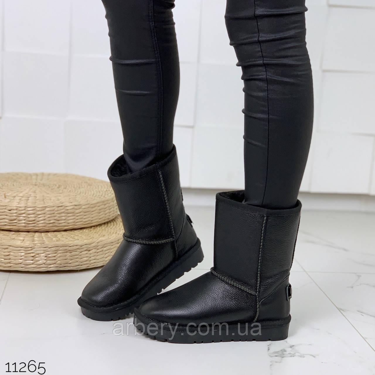 Женские кожаные высокие угги