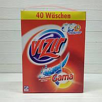 Порошок для стирки Vizir Gama 3in1 (40 стирок) 2.6кг (Испания)