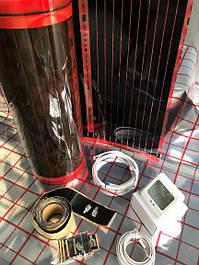 Готовые комплекты инфракрасного теплого пола с программируемым терморегулятором