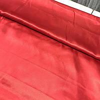 Атлас однотонный красный, ширина 150 см
