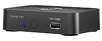 Dune HD TV-102 сетевой мультимедийный HiFi проигрыватель, фото 1