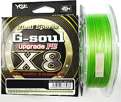 Шнур YGK G-soul WX8 - 150m #0.8/12lb